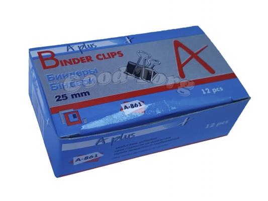 Биндер 25 мм,упаковка 12 штук