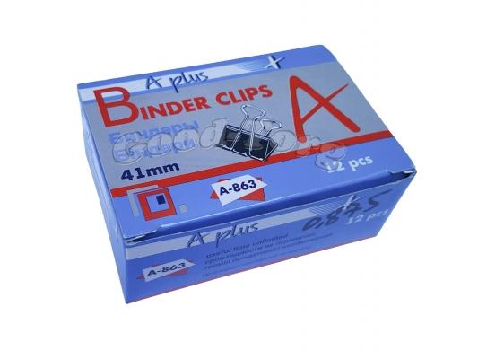 Биндер 41 мм,упаковка 12 штук