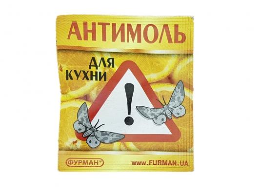 Антимоль для кухни Фурман
