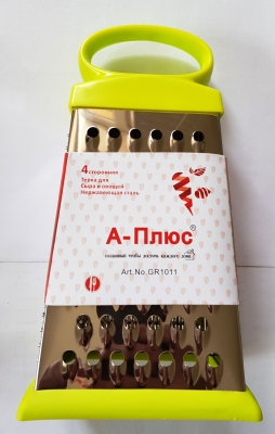 Терка A-Plus 4х сторон. пластиковая ручка.