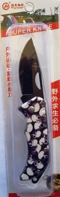 Нож перочинный, складной на планшетке К301 череп  - 15 см.