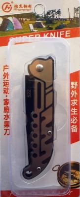 Нож перочинный, складной на планшетке К522  - 15 см.