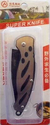 Нож перочинный, складной на планшетке 2034 - 15 см.