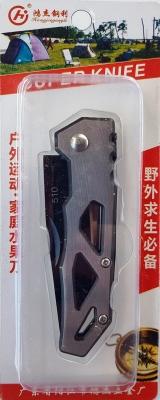 Нож перочинный, складной на планшетке 510 - 15 см.