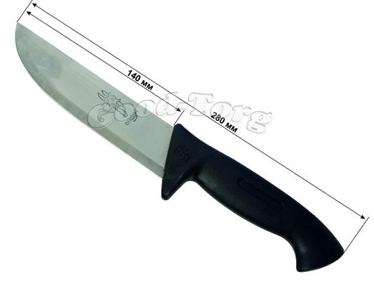 Нож Бык №6, широкая, 280 мм.