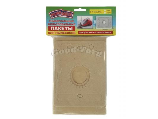 Мешок для пылесосов бумажный (5 шт. в упаковке) (универ.)