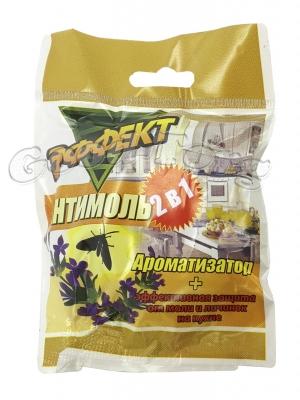 ЭФФЕКТ - Ароматизатор 2 в 1