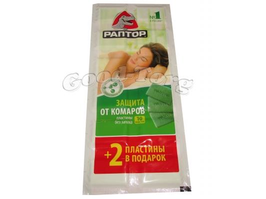 Пластины от комаров RAPTOR, 10в подарок. без запаха