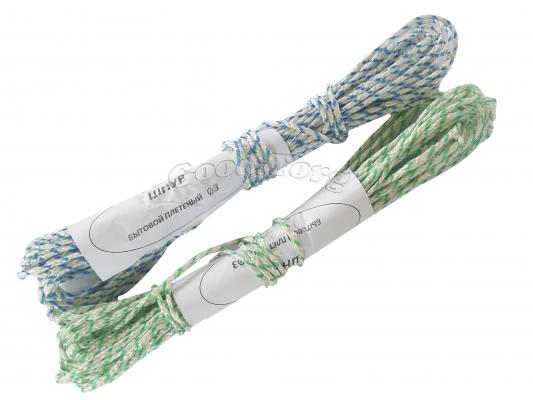 Веревка бельевая, Ф3, 10м.дешевая.