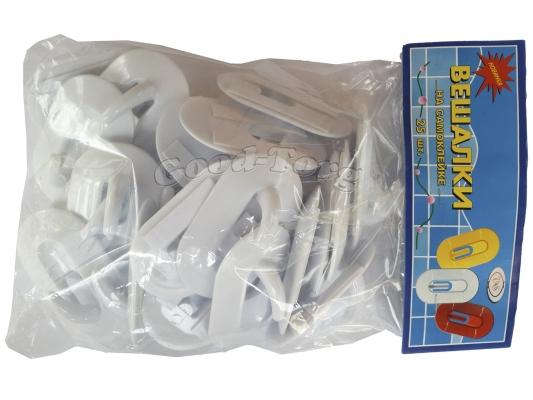 Вешалки белые большие 25 шт.
