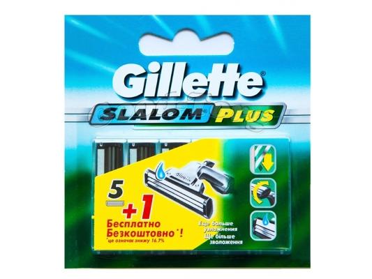 Картриджи Gillette SLALOM PLUS, оригинал, 1 уп = 6 шт. (Германия)