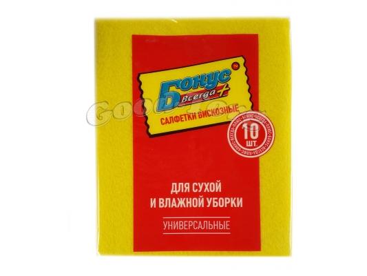 Салфетки Бонус 10 шт. + 3 шт.в подарок.