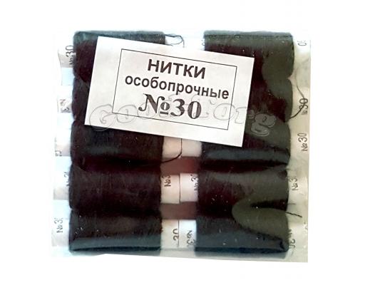 Нить №30 х/б, Никополь (10 черных)