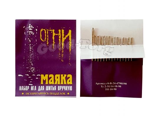Иголки Маяка 10 шт. большое ушко (продажа упаковкой)