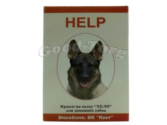 Капли для собак 4 дозы - Круг