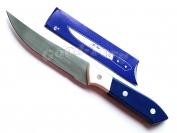 Нож синяя ручка 5-ка, 21см