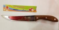 Нож деревянная ручка SM6004-2 - 27 см.