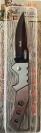 Нож перочинный, складной на планшетке W46 - 15 см.