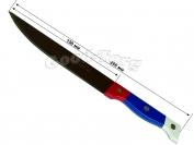 Нож  трехцветная ручка №6, 265 мм.