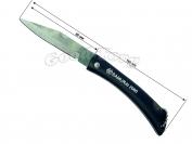 Нож раскладной