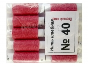 Нить швейная, № 40, 10 шт/уп, розовый арт. 8