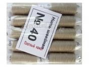 Нить швейная, № 40, 10 шт/уп, бежево-серый арт. 13