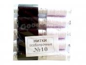 Нить №10 х/б, Никополь (5 черных + 5 белых)